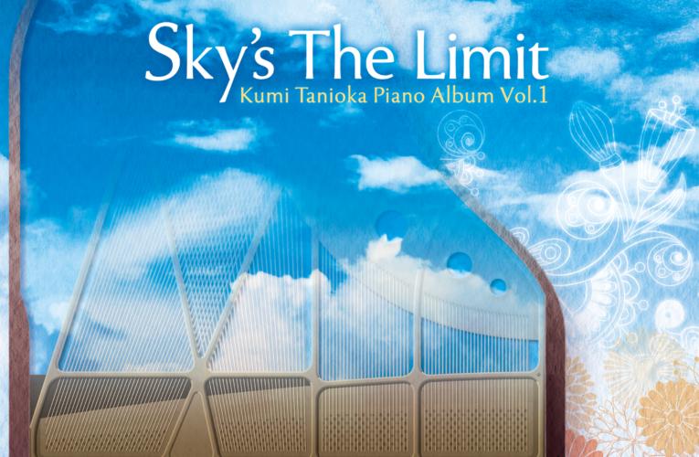Sky's The Limit -Kumi Tanioka Piano Album Vol.1-