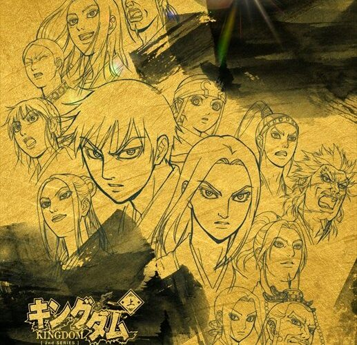 TVアニメ「キングダム」第2シリーズBlu-ray BOX